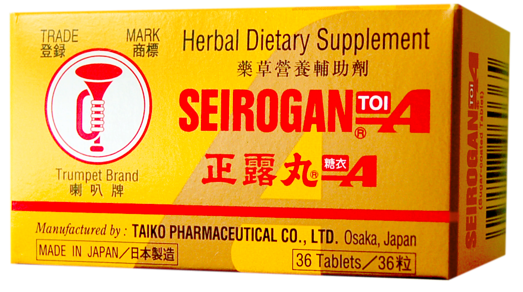 seirogan 36 tablets